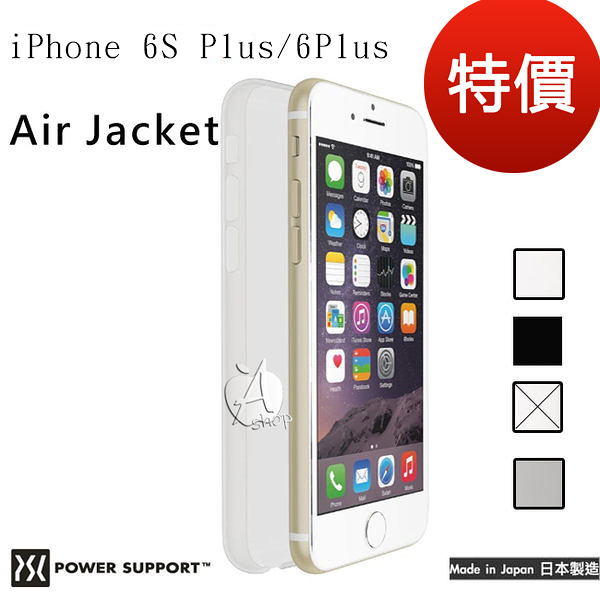 特價【A Shop】日本Power Support iPhone 6S Plus/6 Plus Air jacket 專用保護殼-黑色(無附保貼)