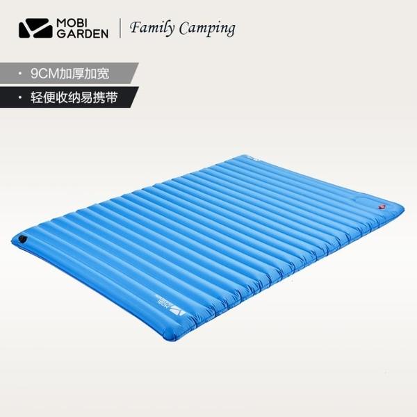 牧高笛單雙人充氣床便攜戶外露營防潮氣墊便攜氣墊床腳踩充氣氣墊-享家