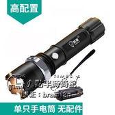 推薦黃夏LED手電筒強光多功能家用可充電超亮遠射戶外防水防身巡邏【雙12鉅惠】