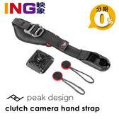 【映象攝影】Peak Design 快裝舒適手腕帶 Clutch V3 減壓腕帶