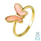 【鑽石屋】玫瑰K金珊瑚戒指