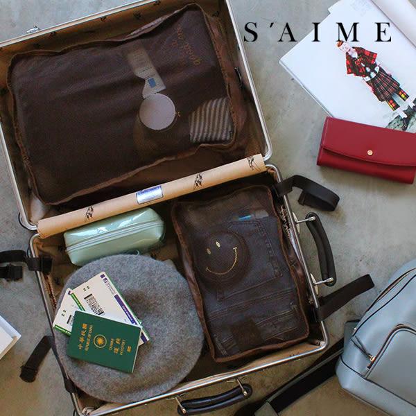 旅行收納袋-品牌尼龍旅行收納袋(S)(L) 行李袋 收納小物 【SHR1711/SHR1712】S'AIME東京企劃