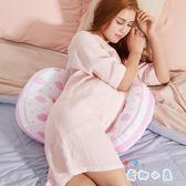 孕婦枕頭護腰側睡臥枕U型枕懷孕期多功能托腹抱枕【奇趣小屋】