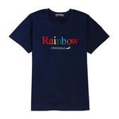 『小鱷魚童裝』彩色Rainbow立體繡字T恤(08號~20號)557429