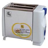 【中彰投電器】鍋寶烤麵包機,OV-6280(A)【全館刷卡分期+免運費】不鏽鋼材質,堅固耐用~