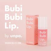 韓國 UNPA Bubi Bubi Lip去角質水潤泡泡唇膜(12ml)【小三美日】韓妞愛用激推