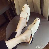 半拖鞋方頭復古平底穆勒鞋鏤空平底包頭半拖鞋時尚職業女鞋鉚釘懶人涼拖     艾維朵