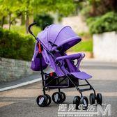 透氣嬰兒推車可坐可躺超輕便網狀兒童傘車寶寶簡易摺疊夏季嬰兒車  igo 遇見生活