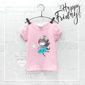 純棉 夢幻童話仙女小精靈短袖上衣 可愛 清新 女童 短袖 T恤 日系