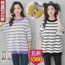 【五折價$560】糖罐子袖口撞色配色條紋針織上衣→預購【E52476】