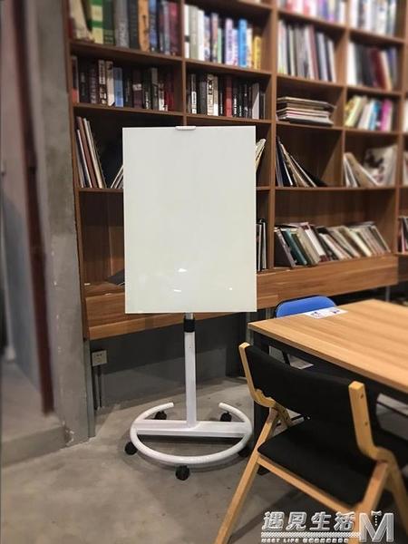 強磁性鋼化玻璃白板支架式移動可檫寫辦公黑板家用教學培訓兒童 遇见生活