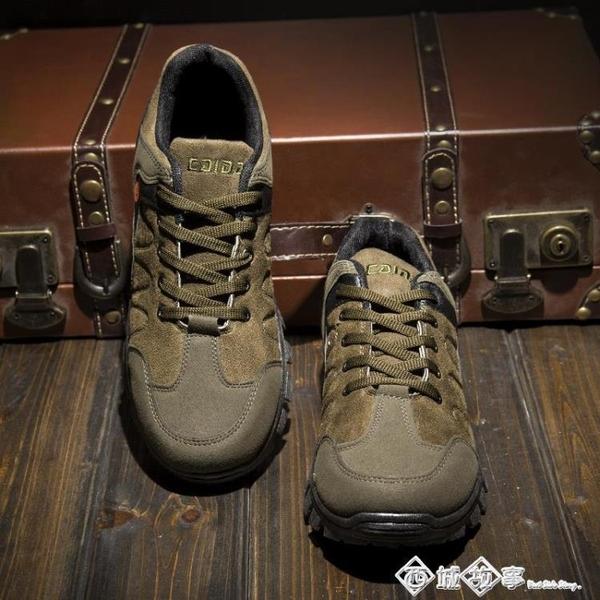 登山鞋軟底戶外鞋實心底防滑徒步鞋輕便旅游鞋防水釣魚春夏季男鞋 西城故事