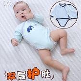 包屁衣 嬰兒三角哈衣長袖新生兒護肚爬服男女寶寶純棉連體衣服「Chic七色堇」