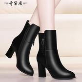 女鞋冬中筒靴女加絨2018新款靴子冬季高跟鞋子粗跟皮鞋女士短靴女