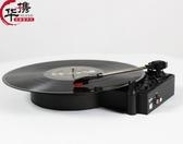 留聲機 黑膠機華攜留聲機 入門復古黑膠唱機 老式電唱機歐式老仿古lp黑膠唱片機-凡屋