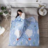 旅行住酒店隔臟睡袋旅游出差賓館旅店外出防臟被套床單女雙人超輕 概念3C旗艦店