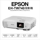EPSON EH-TW740 FHD住商...