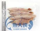 1G1B【魚大俠】FH063薄鹽土魠魚半...
