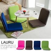 沙發床 和室椅 座墊【M0020】輕舒適和室椅(四色) MIT台灣製完美主義