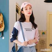 中大尺碼 韓版小清新半袖上衣服女百搭寬鬆短袖t恤中學生七分中袖體桖 js24494『Pink領袖衣社』