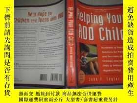 二手書博民逛書店HELPING罕見YOUR ADD CHILD, REVISED