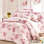 【Arnold Palmer雨傘牌】愛戀紅妍-台製40紗精梳純棉床包枕套雙人加大三件組