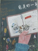【書寶二手書T4/翻譯小說_BBL】完美的一年_夏洛蒂.盧卡斯