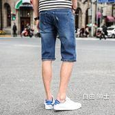 夏季彈力牛仔短褲薄款五分褲子男寬鬆七分褲男士牛仔褲正韓中褲潮(免運)