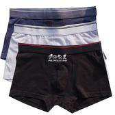 3條裝純棉男士內褲男平角褲頭白色黑色中腰四角短褲透氣柔軟『伊莎公主』