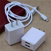 5V-2.4A充電器頭充電頭手機通用充電寶充電插頭雙USB快速蘋果安卓 艾尚旗艦店