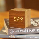 電子鬧鐘 迷你鬧鐘創意夜光靜音學生用床頭數字簡約電子小鐘錶宿舍桌面時鐘  享購