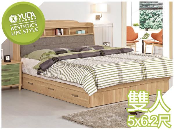 【YUDA】北歐風 奈德 浮雕木紋 木心板 5尺 雙人 抽屜 床架/床底/床組 J8M 085-1
