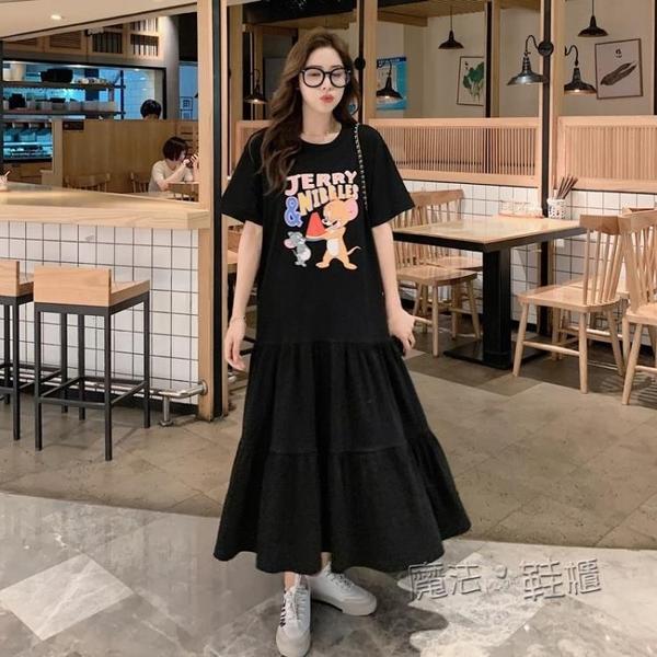 韓國東大門2021夏季新款可愛卡通拼接連身裙短袖中長款T恤女寬鬆 魔法鞋櫃