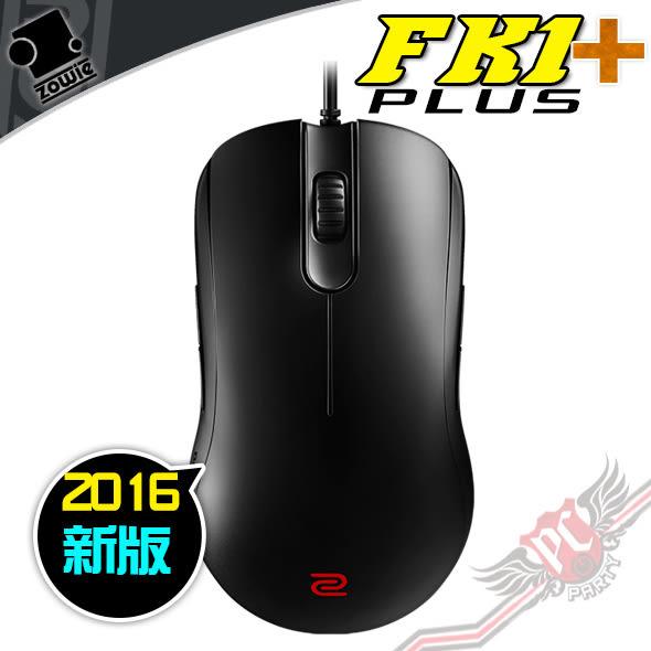 [ PC PARTY ] 卓威 Zowie BenQ 新版 FK1 FK1+ Plus FK2 電競滑鼠