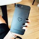 【紅荳屋】iPhoneX 暗紋愛心圖案手機殼 新款iphoneX手機保護套