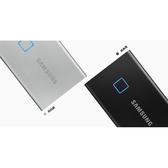 【限時至1011 登錄送600元禮劵】 SAMSUNG 三星 T7 Touch 1TB 1T USB3.2 外接式 固態硬碟 指紋辨識 SSD