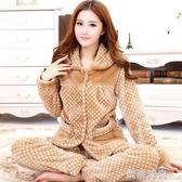 加厚秋冬季法蘭絨睡衣女士套裝可愛珊瑚絨加大碼睡衣長袖加絨家居『蜜桃時尚』