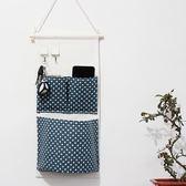 門后收納袋掛袋客廳可愛布藝掛兜墻掛式