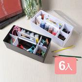 《真心良品x樹德》潘朵拉手提式工具收納箱6入組黑色-3入+白色-3入