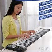手卷電子鋼琴手 卷鋼琴成人折疊便攜式49鍵兒童益智啟蒙學習鋼琴aj1469『易購3C館』