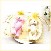 幸福朵朵【亮片「金色」雪紗袋(約12x17cm)】送客喜糖包裝袋/化妝品保養品紗網袋/禮物包裝