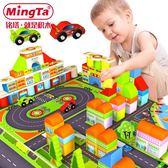 銘塔168粒賽車場拼裝積木木制寶寶早教益智智力兒童玩具啟蒙桶裝  良品鋪子