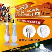 智慧聲波電動牙刷 寶寶嬰兒乳牙刷2-5歲 自動軟毛 BT-230【蘇荷精品女裝】