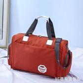 旅行袋大容量手提韓版運動短途行李包男出差健身包女休閒簡約單肩 LH3092【3C環球數位館】