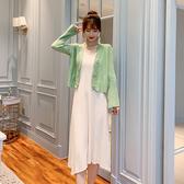 【GZ24】兩件式套裝 秋冬款純色針織開衫外套+純色針織吊帶裙兩件套