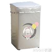 洗衣機罩 上開翻蓋防水防曬套小天鵝美的海爾波輪式全自動防塵通用 京都3C