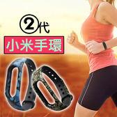 [24hr-現貨快出] 花色 小米手環 2 腕帶 2代 替換 帶 運動 錶帶 彩色手環 迷彩 碎花 豹紋