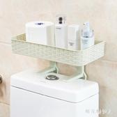 免打孔馬桶置物架 壁掛衛生間用品吸壁式廁所馬桶塑料收納架 BF22666【棉花糖伊人】