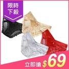 【任3件$180】SkinApple 蕾絲滾邊透明性感內褲(1件入) 款式可選【小三美日】原價$99