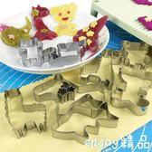 創意卡通動物餅干模具手工饅頭模具不銹鋼造型切面片烘焙模具套裝  enjoy精品